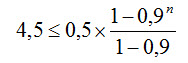formel20150116_3