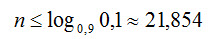 formel20150116_5