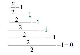 formel20150116_8